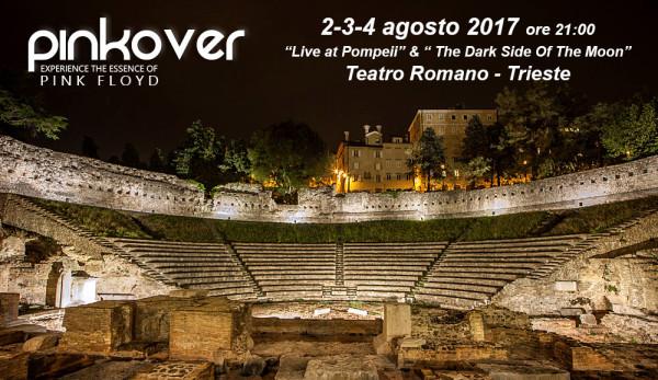 teatro-romano-2-3-4agosto-2017
